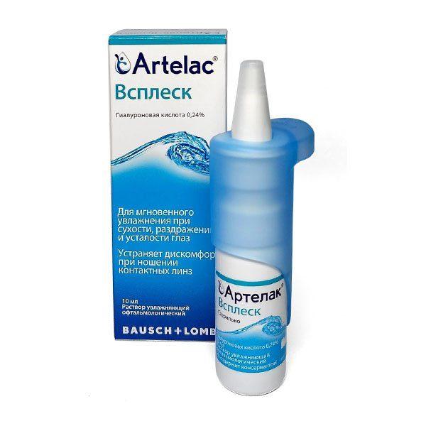 artelak-vsplesk-10