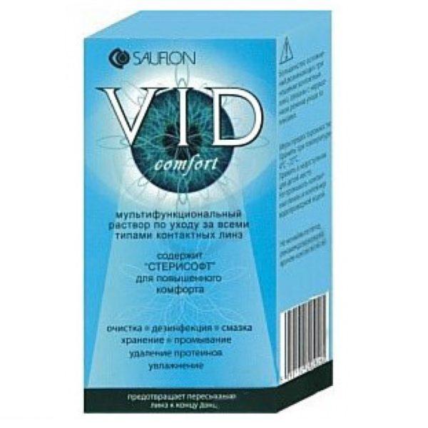 VID_COMFORT380